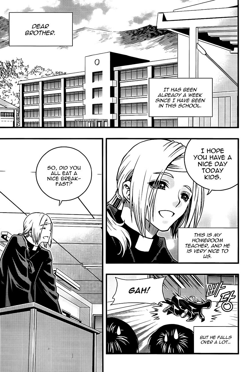 Ultimate Special High School 2 Page 2