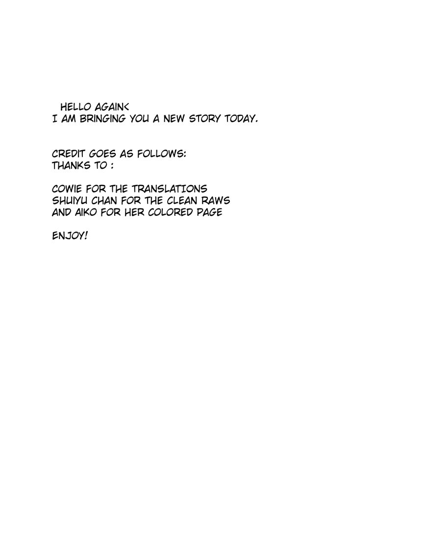 Koi ni Nare! 1 Page 1