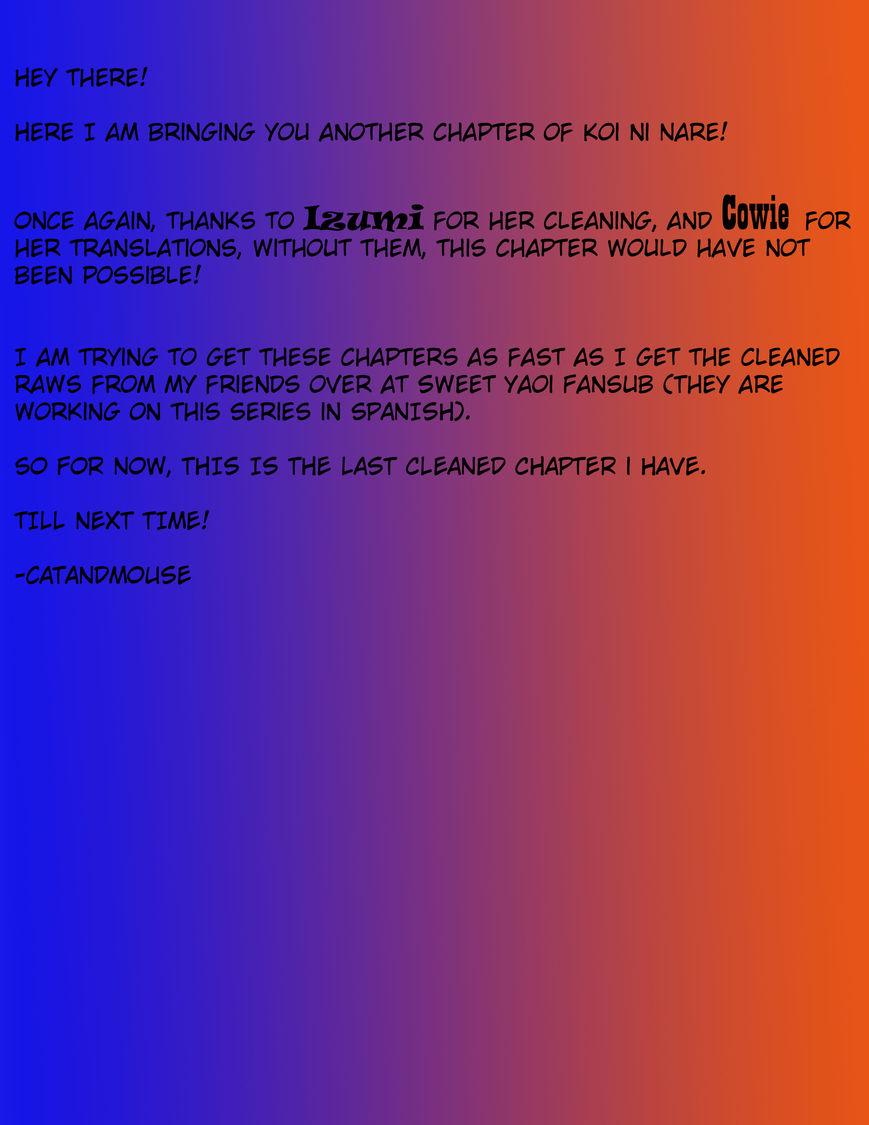 Koi ni Nare! 3 Page 1
