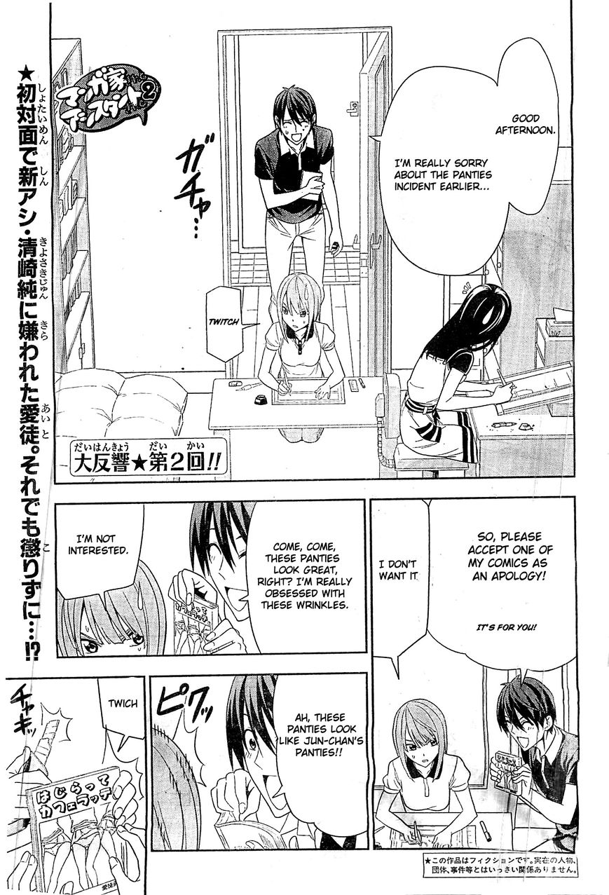 Mangaka-san to Assistant-san to 2 2 Page 1
