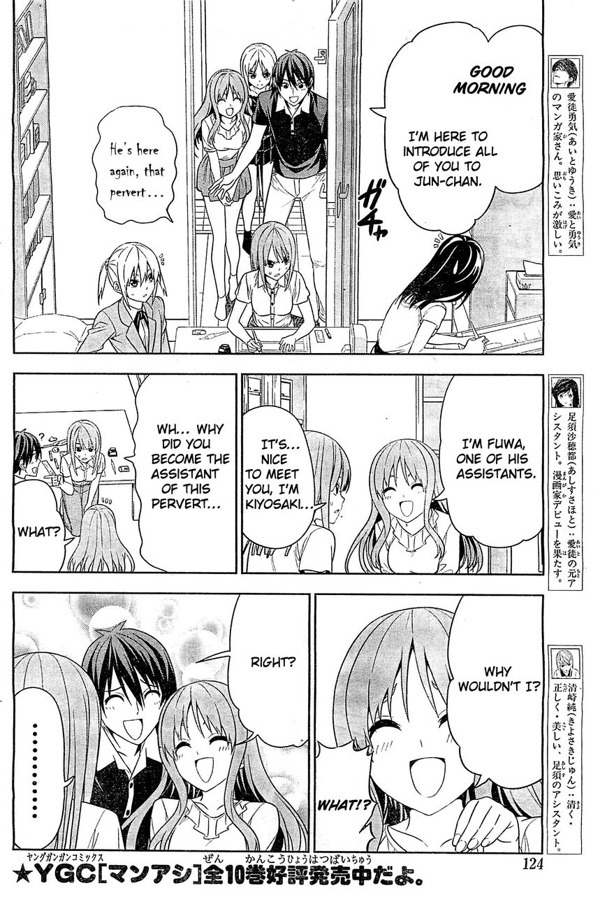 Mangaka-san to Assistant-san to 2 3 Page 2