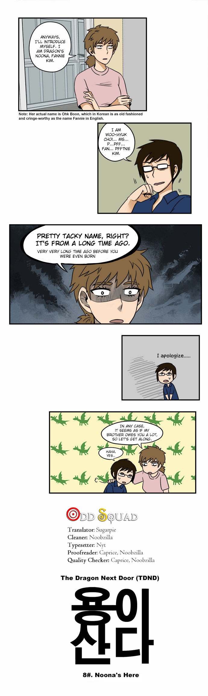 The Dragon Next Door 8 Page 1