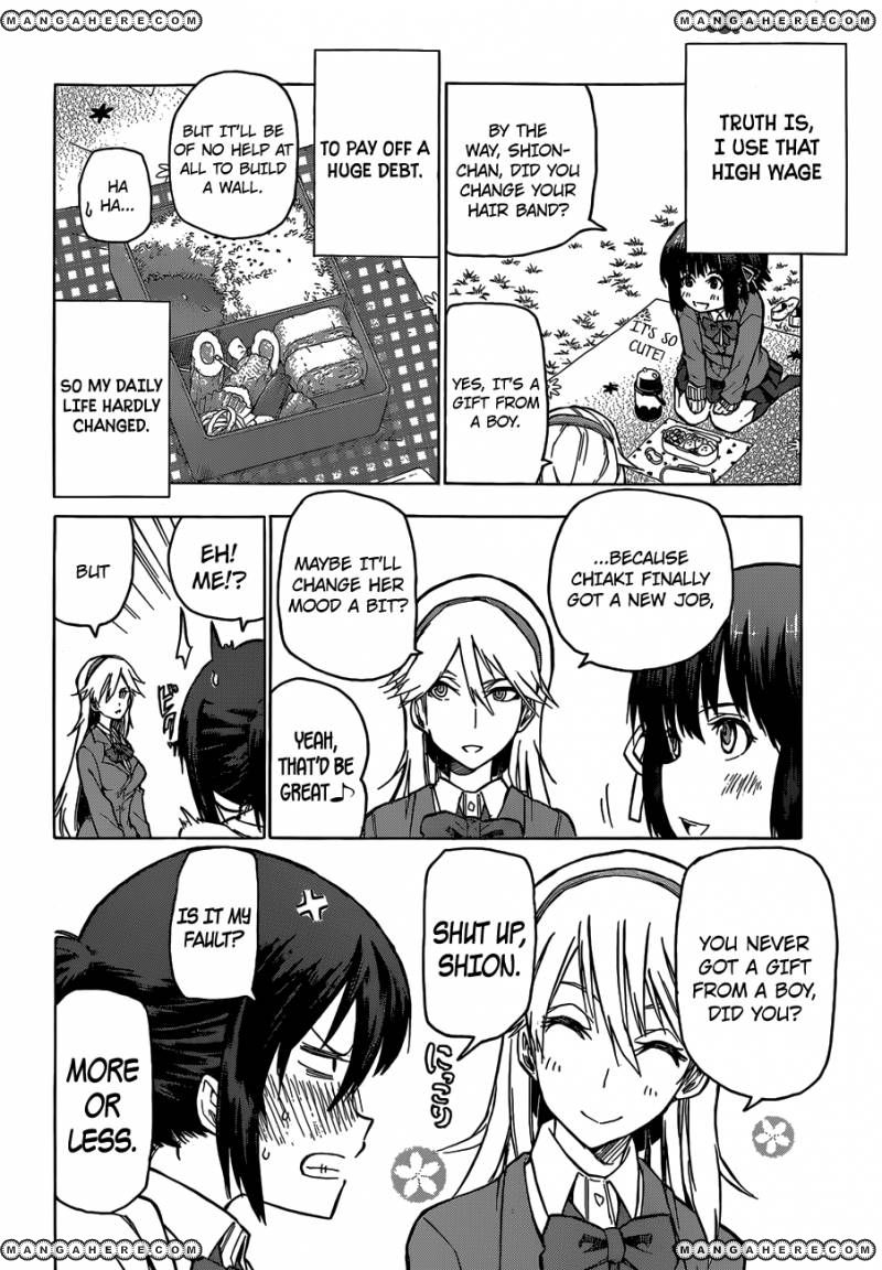 Kuro Kuroku 3 Page 2