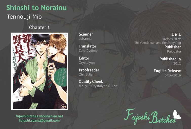 Shinshi to Norainu 1 Page 1