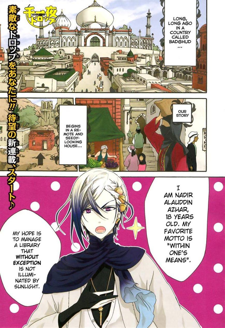 Senichiya Drop 1 Page 1