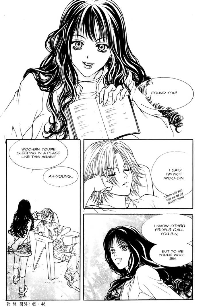 Do You Want To Try? 2 Page 2