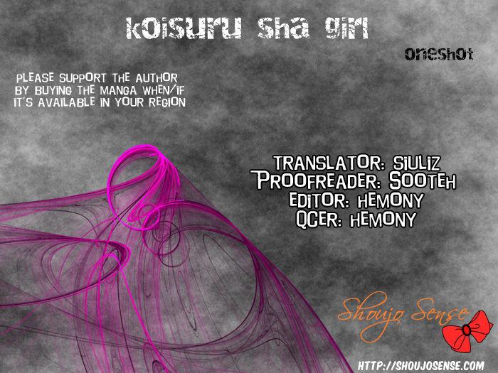Koisuru Sha Girl 1 Page 1