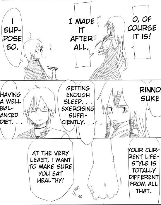 Touhou dj - Keine loves Rinnosuke 1 Page 2