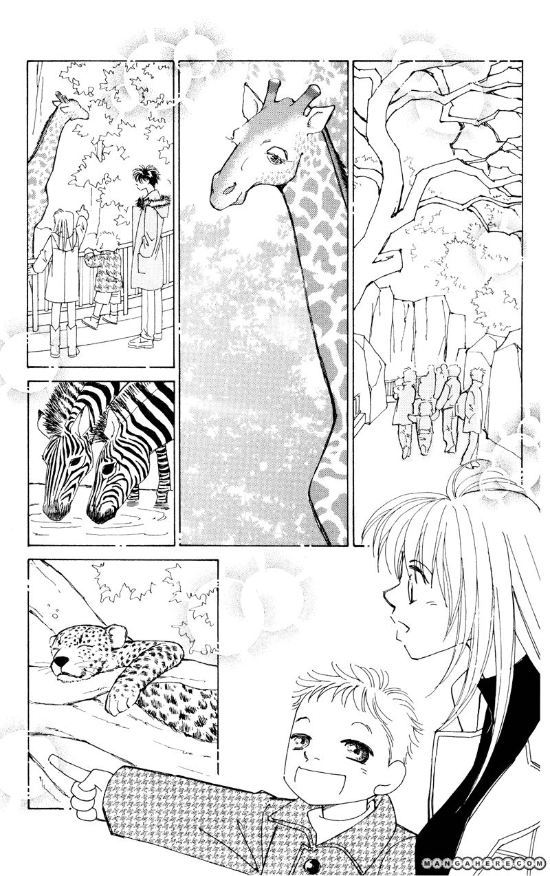 Anata wo Shinjiteru 2 Page 2