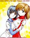 Evangelion dj - Saisho no Evangelion: Shoki Settei no Shoujotachi