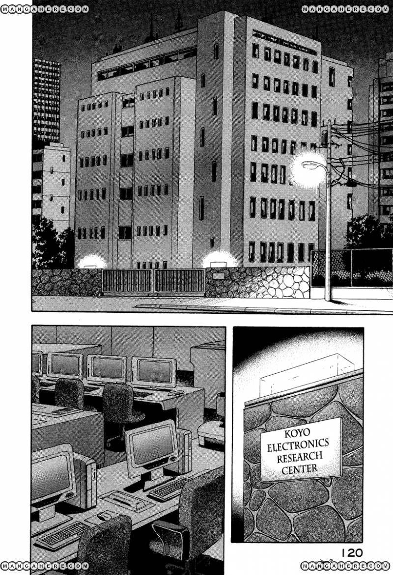 Tenkuu no Inu 5 Page 2