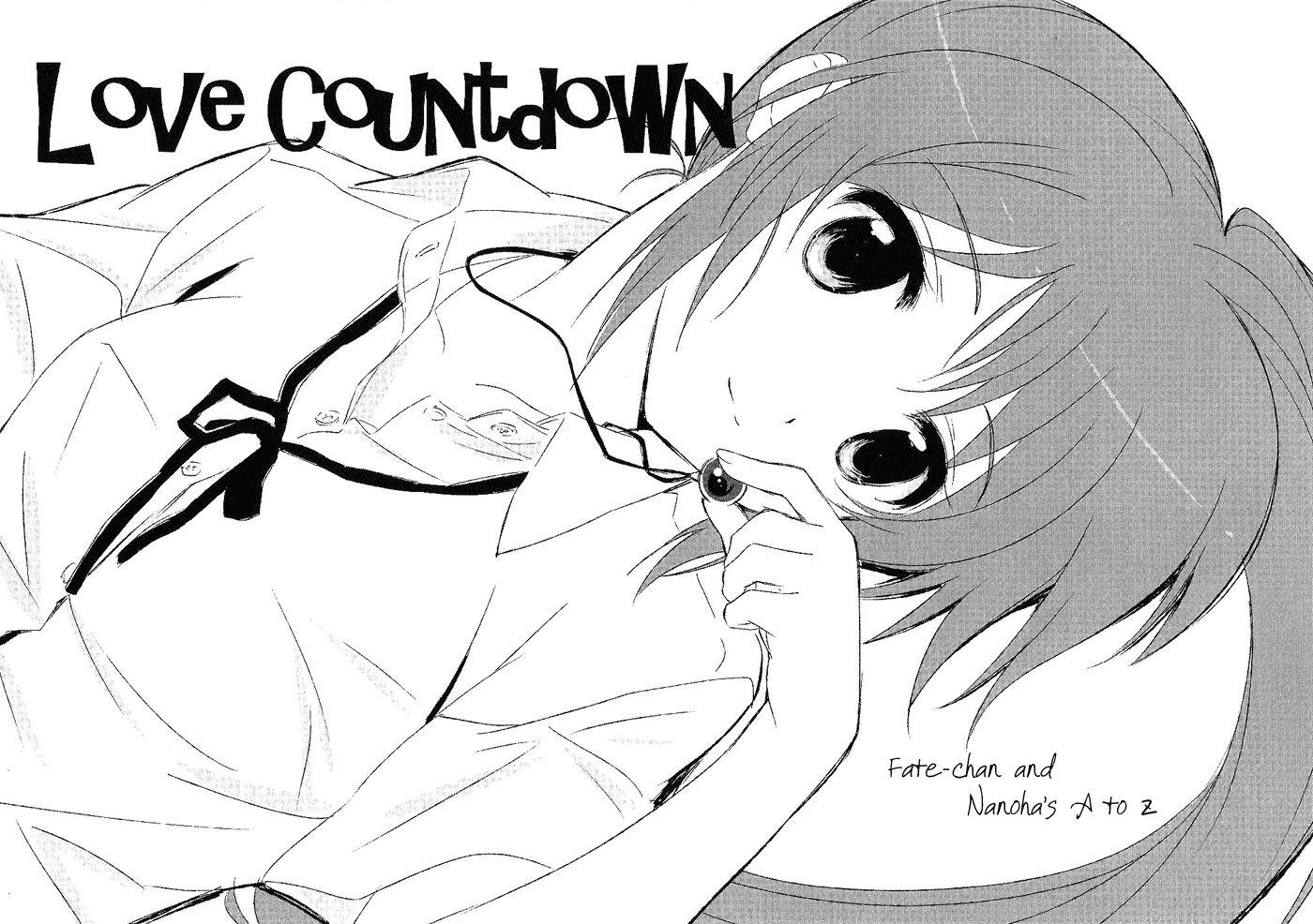 Nanoha dj - Love Countdown 1 Page 1