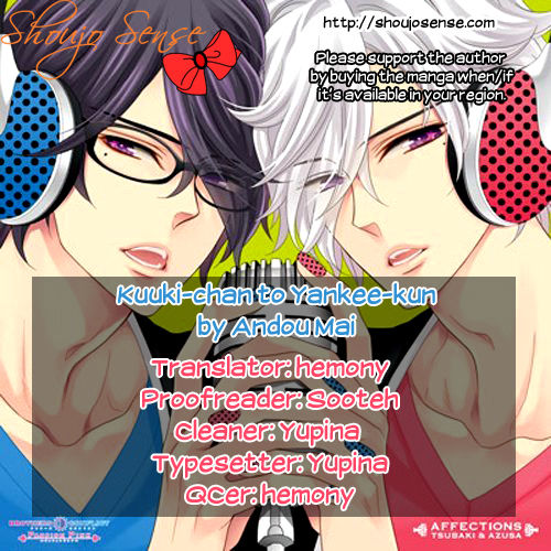 Kuuki-chan to Yankee-kun 1 Page 1