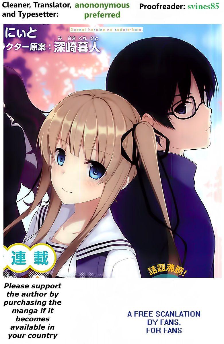Saenai Kanojo no Sodatekata - Egoistic-Lily 3 Page 1