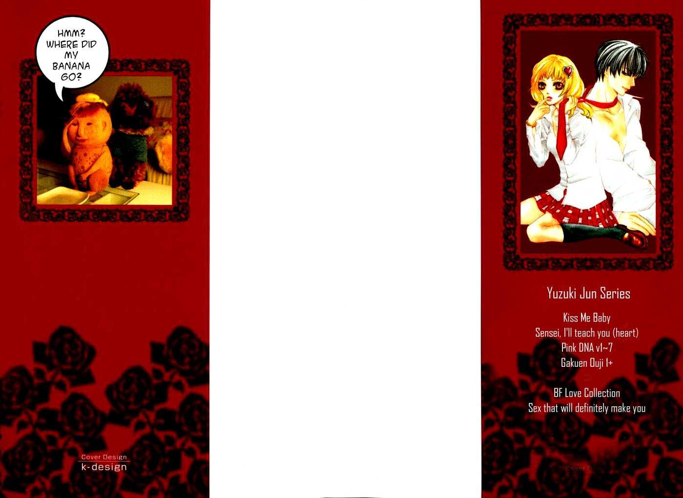 Gakuen Ouji 1 Page 3