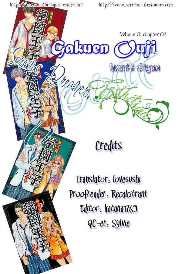 Gakuen Ouji 2 Page 1