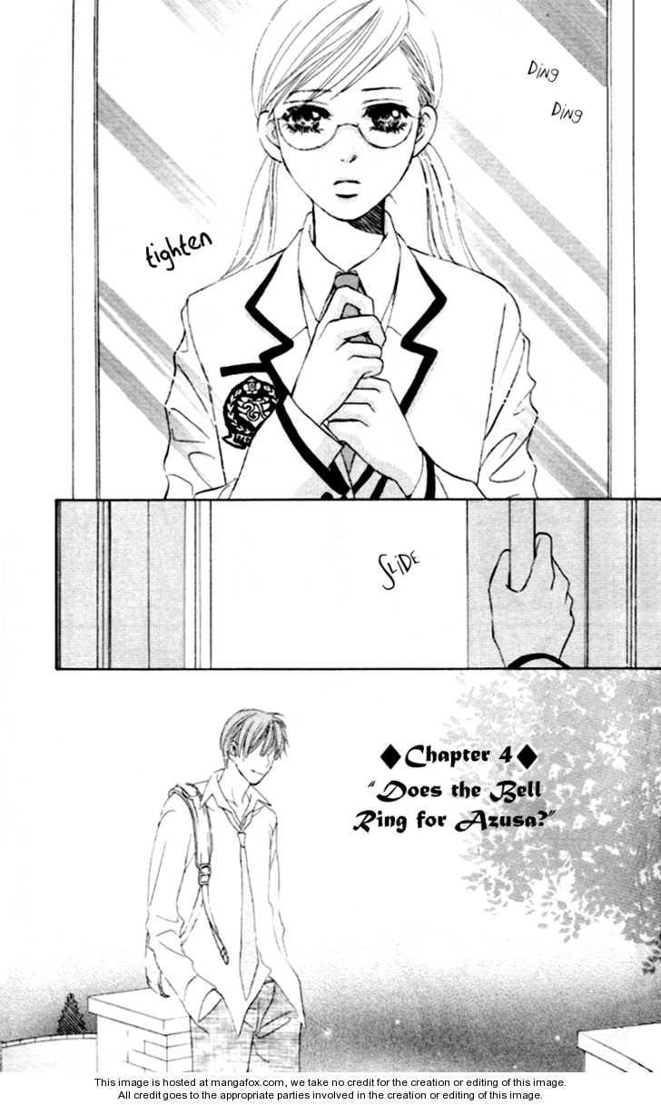 Gakuen Ouji 4 Page 3