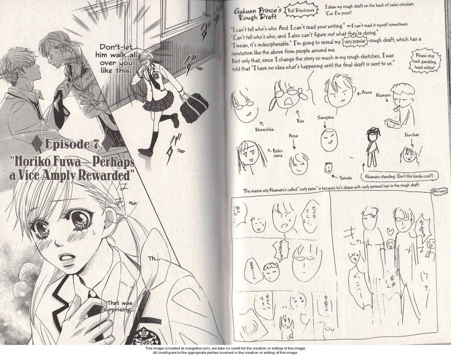 Gakuen Ouji 7 Page 1