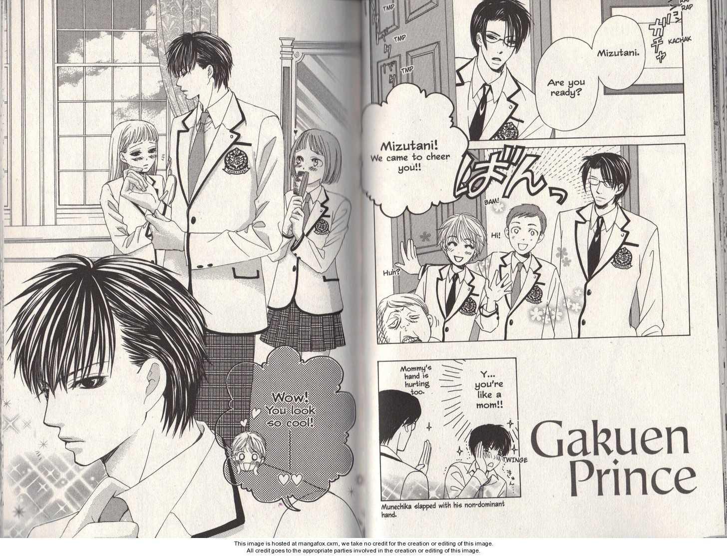 Gakuen Ouji 8 Page 3