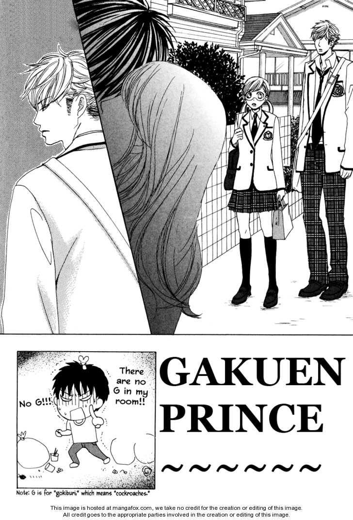 Gakuen Ouji 11.1 Page 2