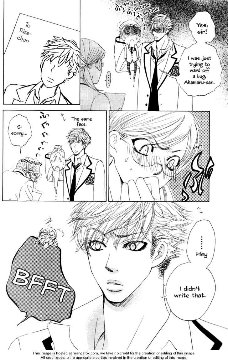 Gakuen Ouji 11.2 Page 2