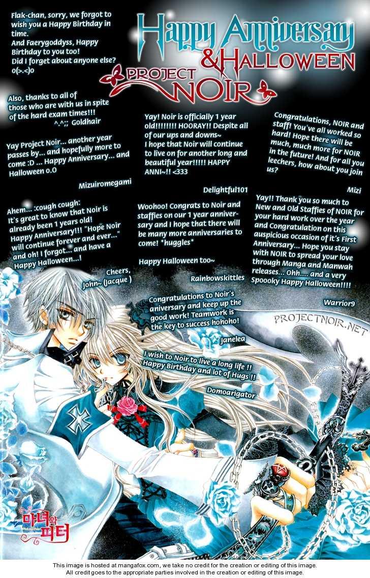 Gakuen Ouji 12 Page 1