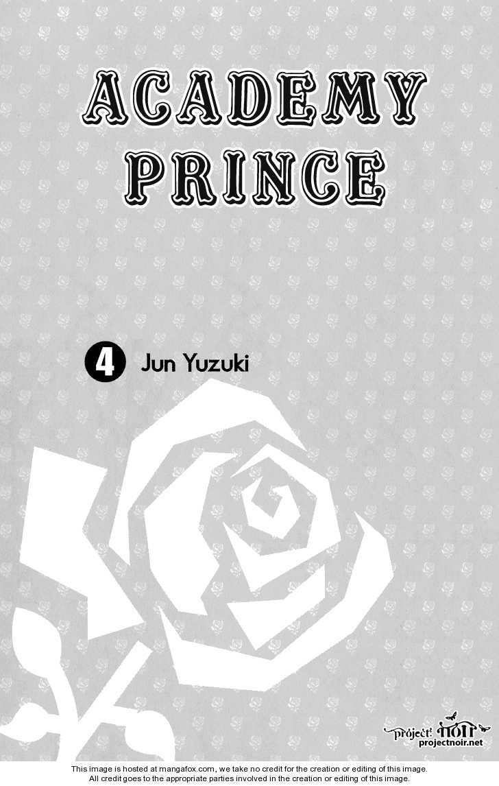 Gakuen Ouji 13 Page 2