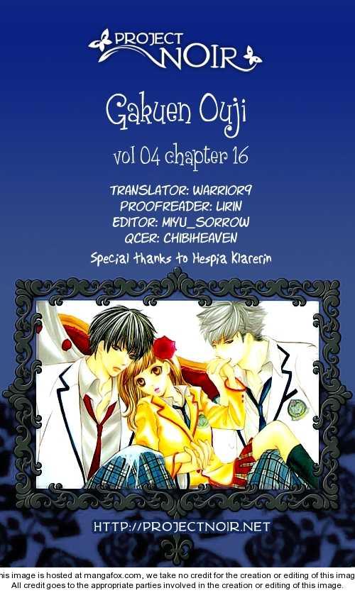 Gakuen Ouji 16 Page 1