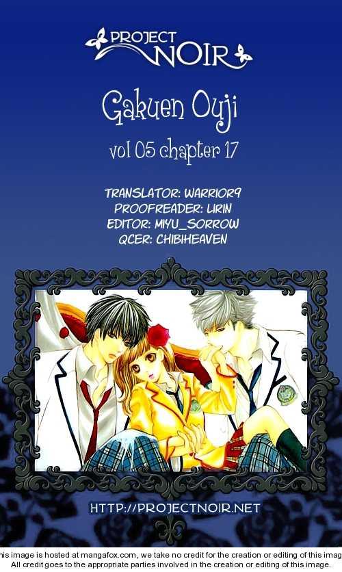Gakuen Ouji 17 Page 2