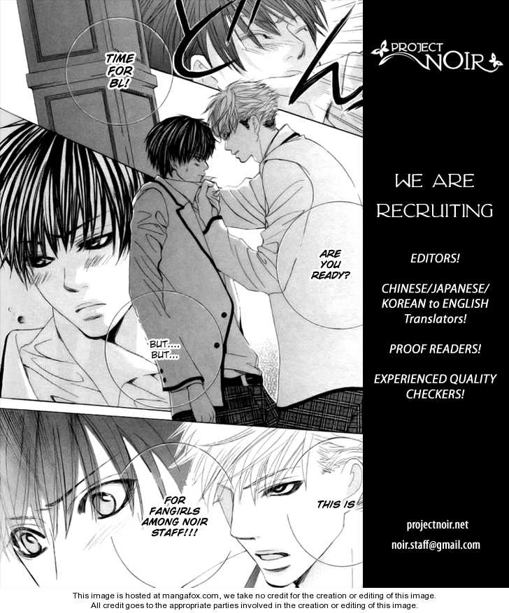 Gakuen Ouji 18 Page 2