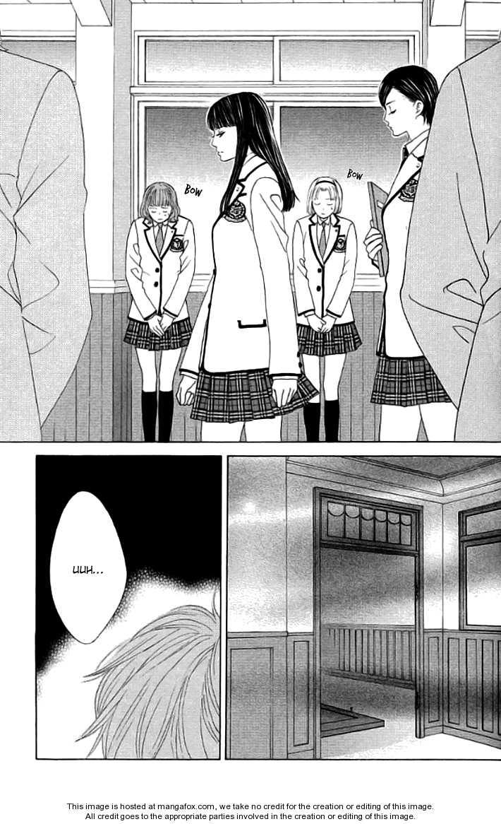 Gakuen Ouji 19 Page 3