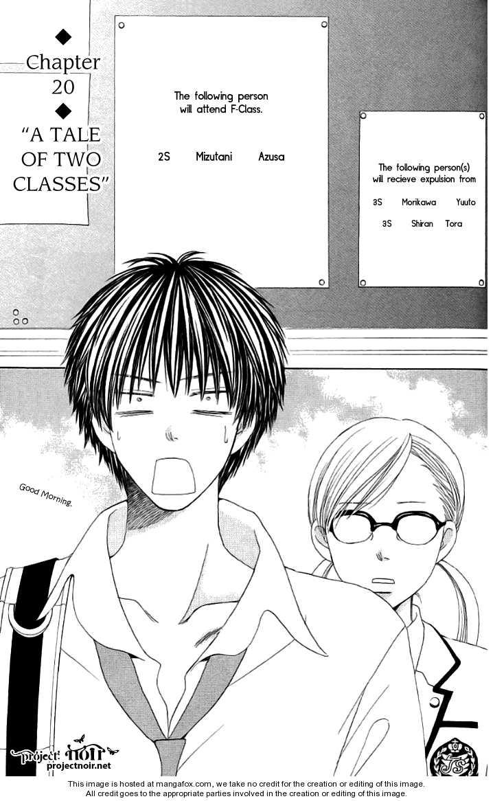 Gakuen Ouji 20 Page 2