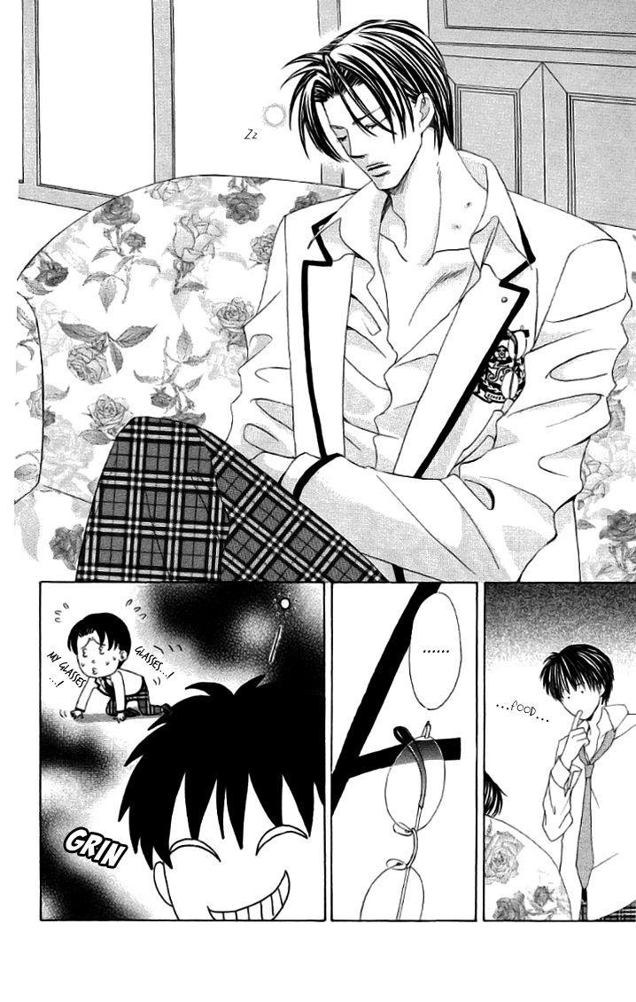 Gakuen Ouji 20.5 Page 2
