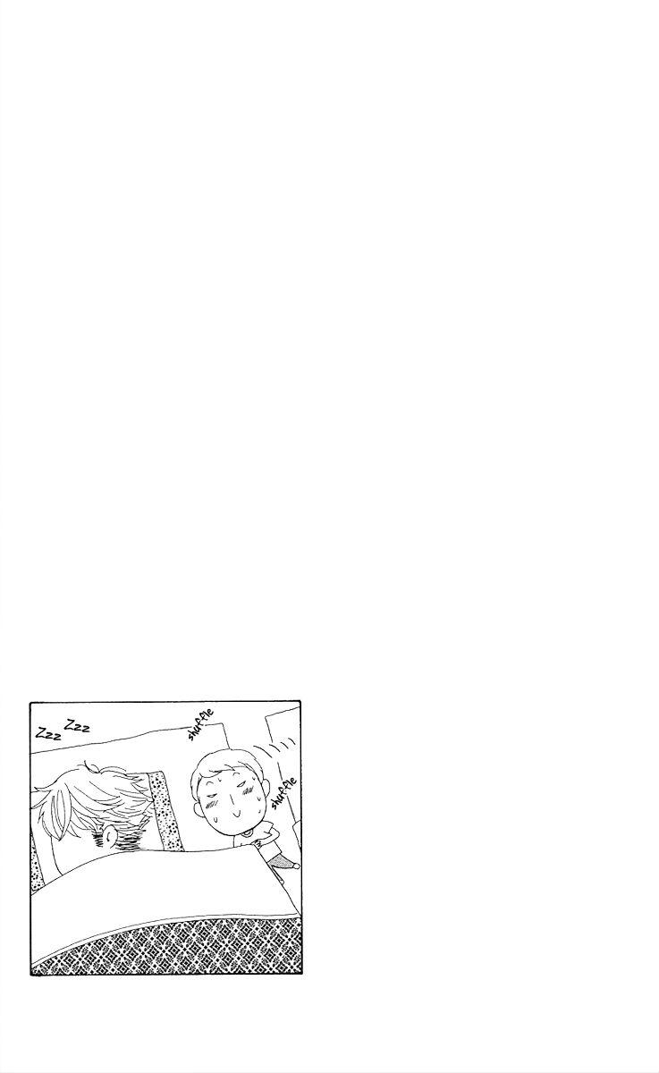 Gakuen Ouji 26 Page 1