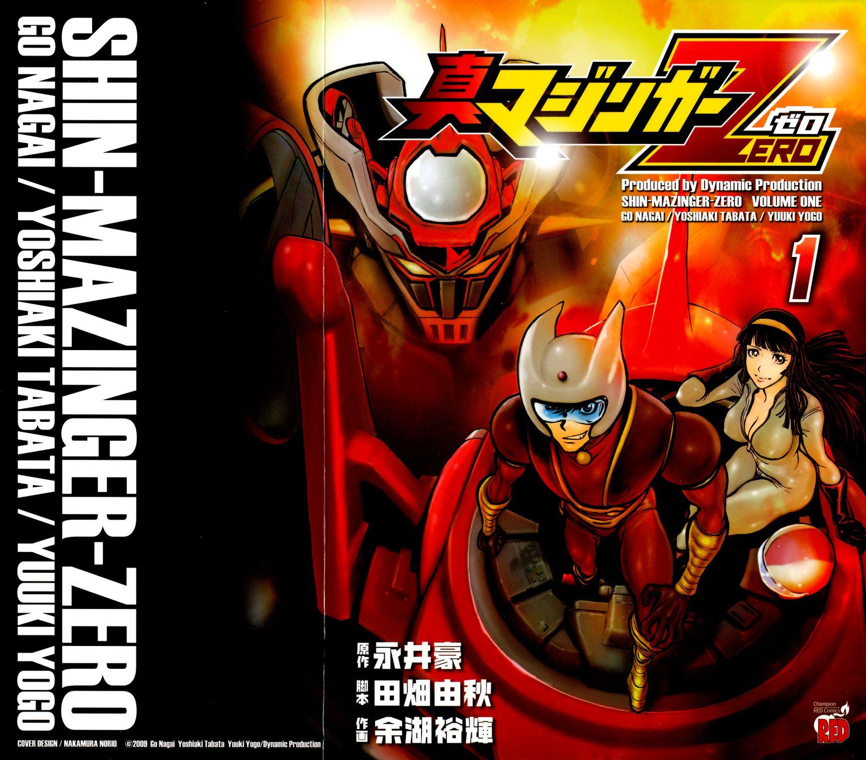 Shin Mazinger Zero 0 Page 2