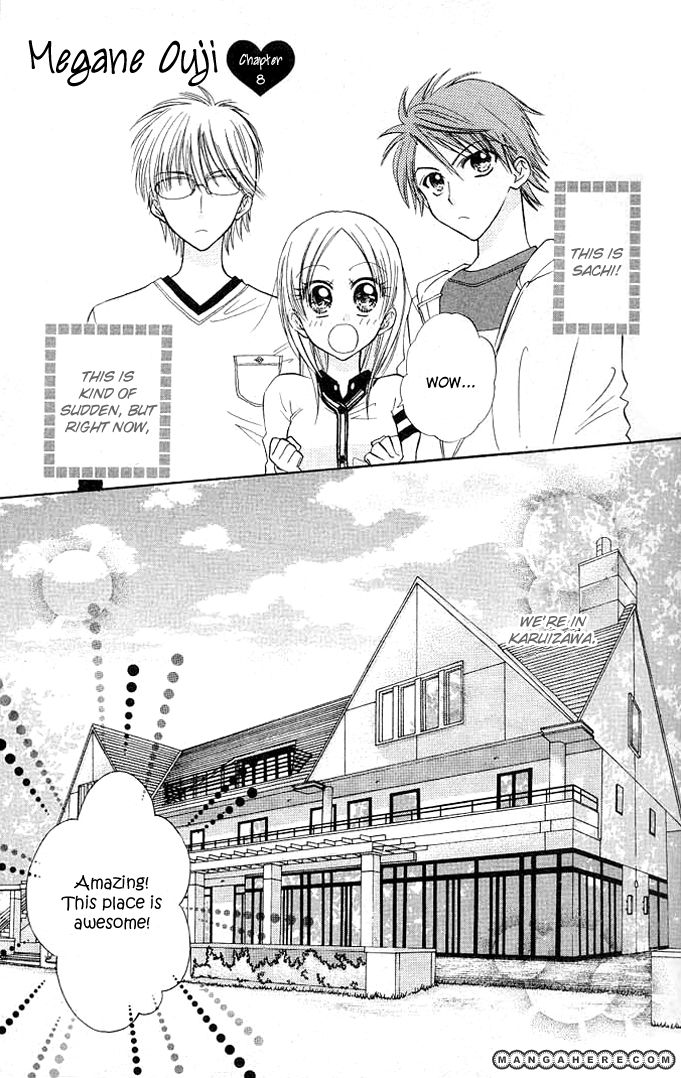 Megane Ouji 8 Page 2
