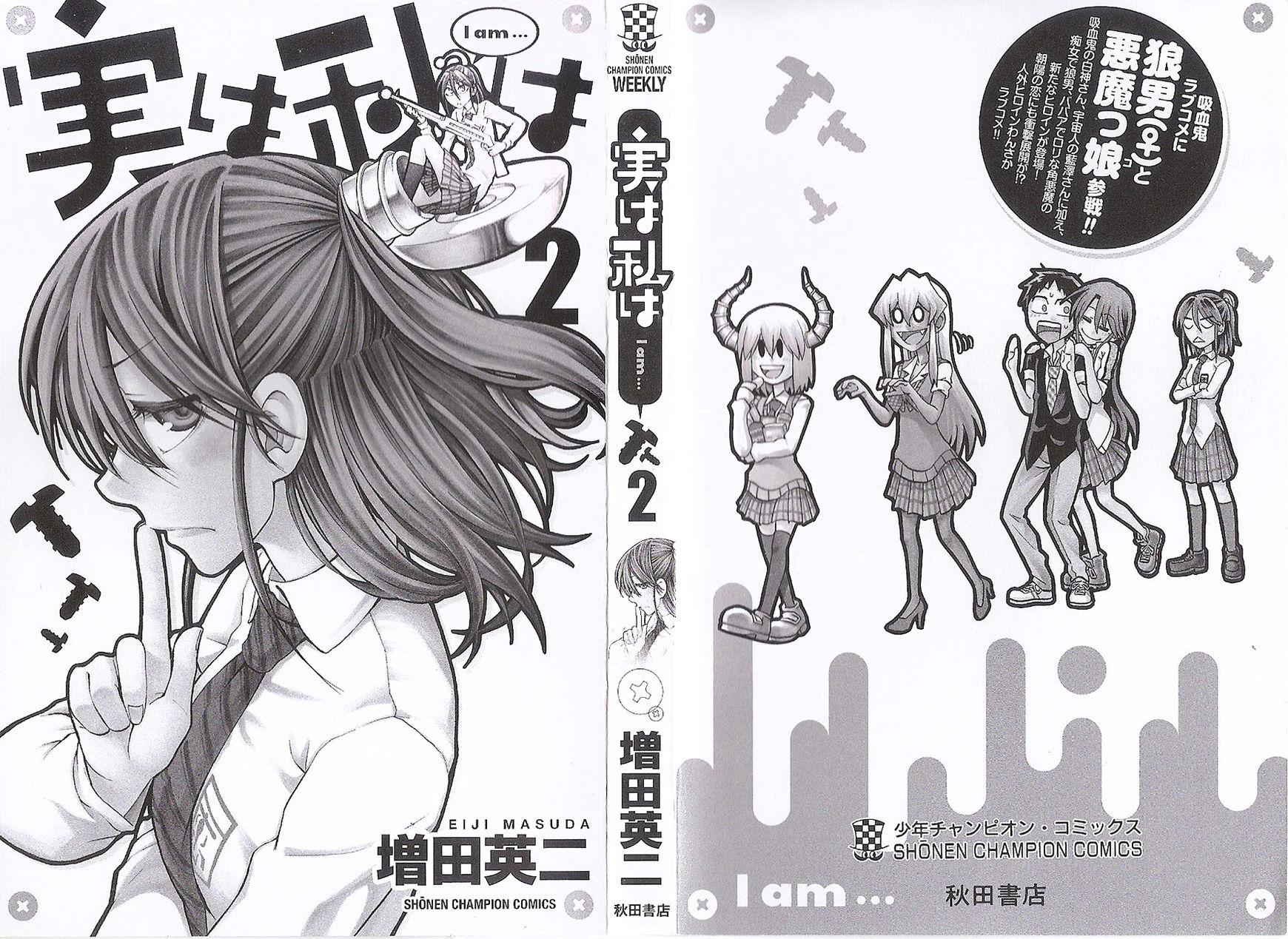 Jitsu wa Watashi wa 8 Page 2