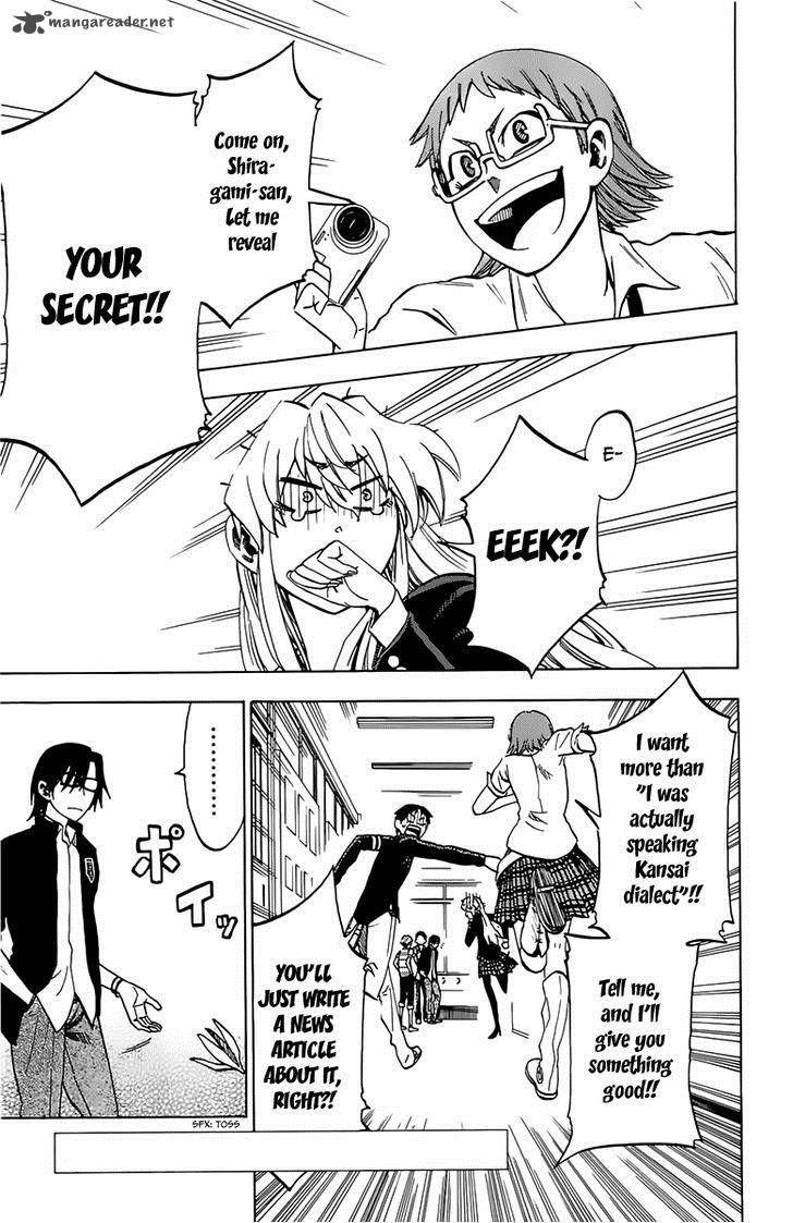 Jitsu wa Watashi wa 9 Page 1
