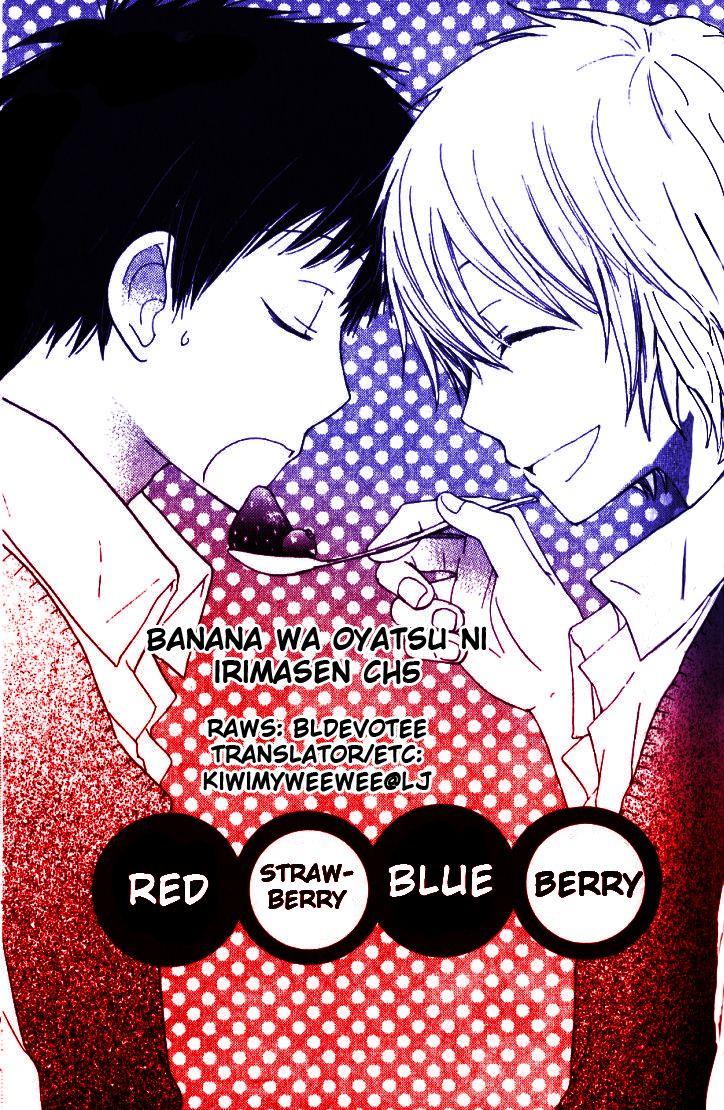 Banana wa Oyatsu ni Irimasen 5 Page 1
