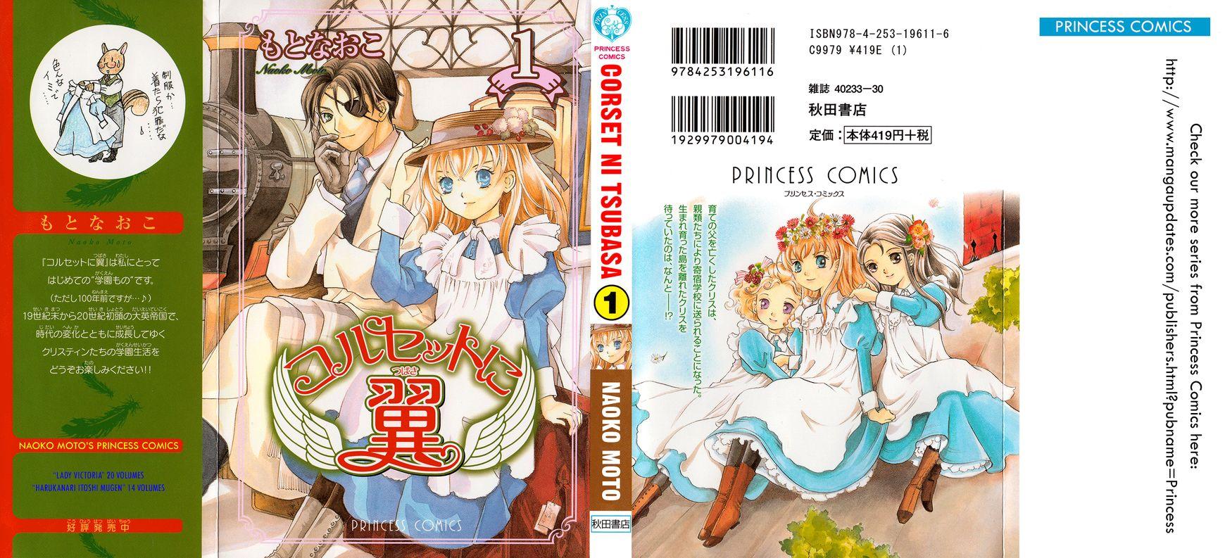 Corset ni Tsubasa 1 Page 2