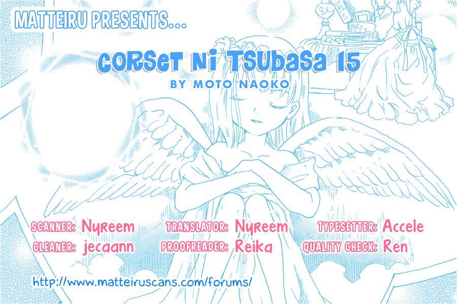 Corset ni Tsubasa 15 Page 2