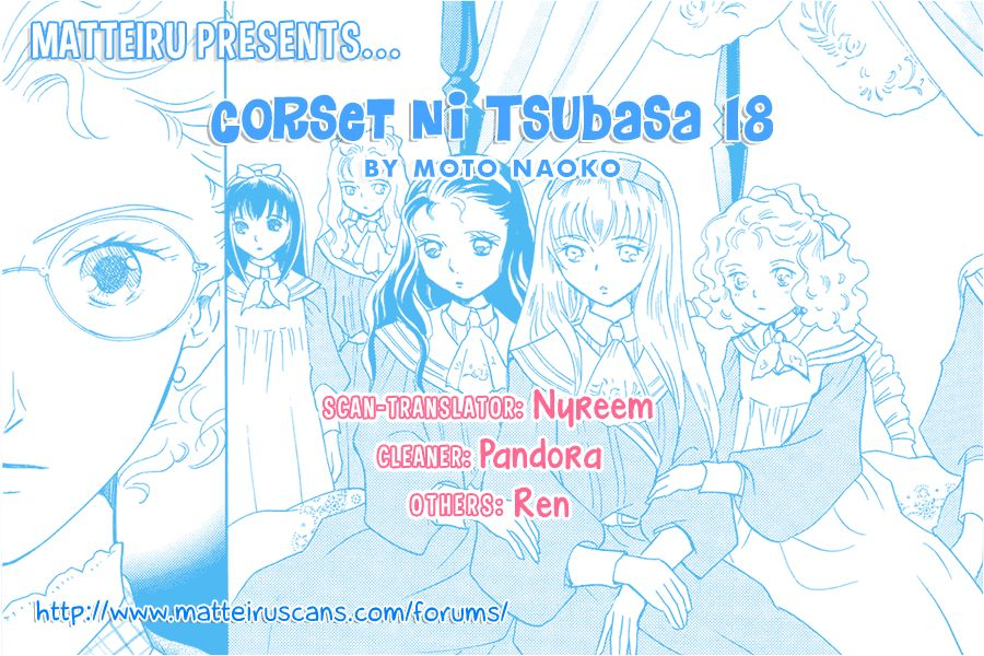 Corset ni Tsubasa 18 Page 1