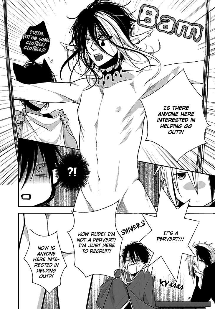 Yankee-kun to Pantsu no Oujisama 1 Page 2