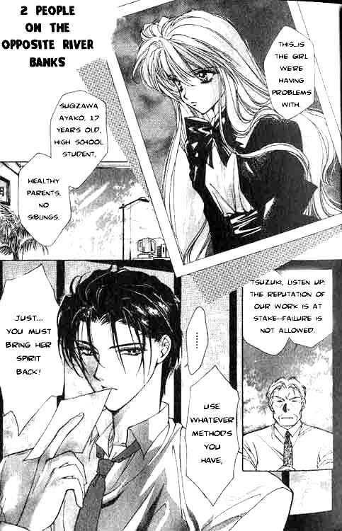 Yami no Matsuei 1 Page 2