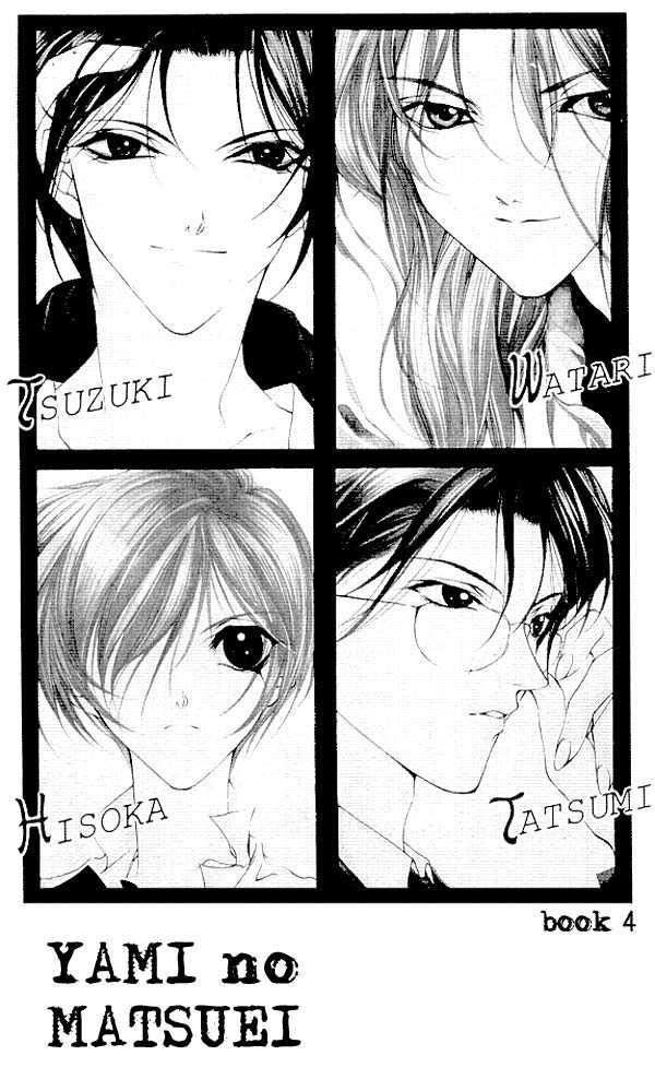 Yami no Matsuei 1.1 Page 2