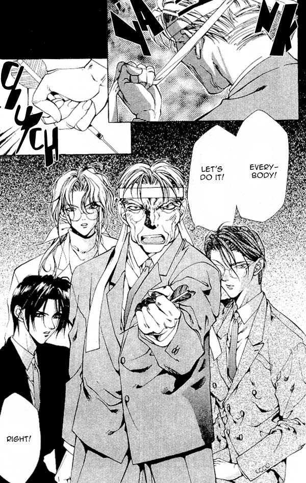 Yami no Matsuei 1.1 Page 4
