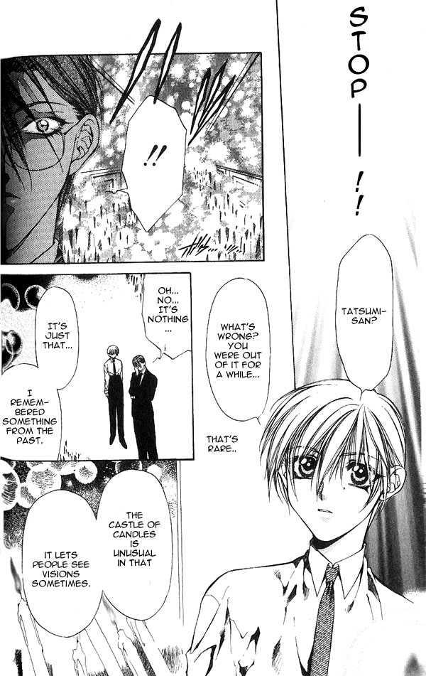 Yami no Matsuei 1.2 Page 2