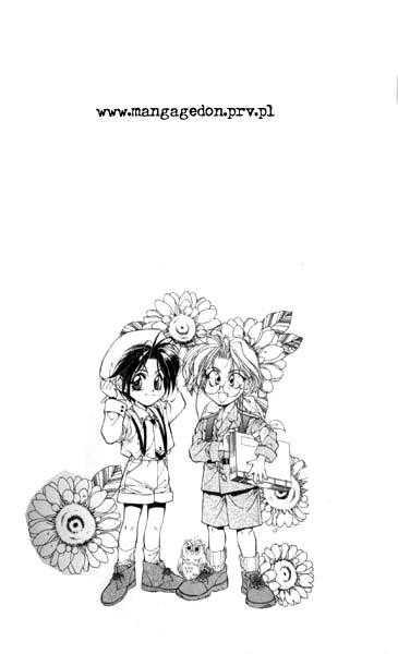 Yami no Matsuei 4 Page 1