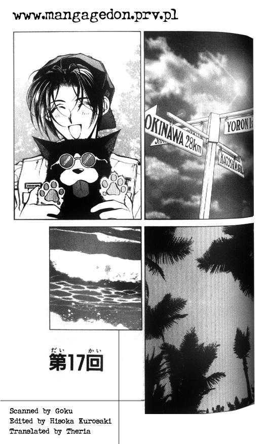 Yami no Matsuei 5 Page 1