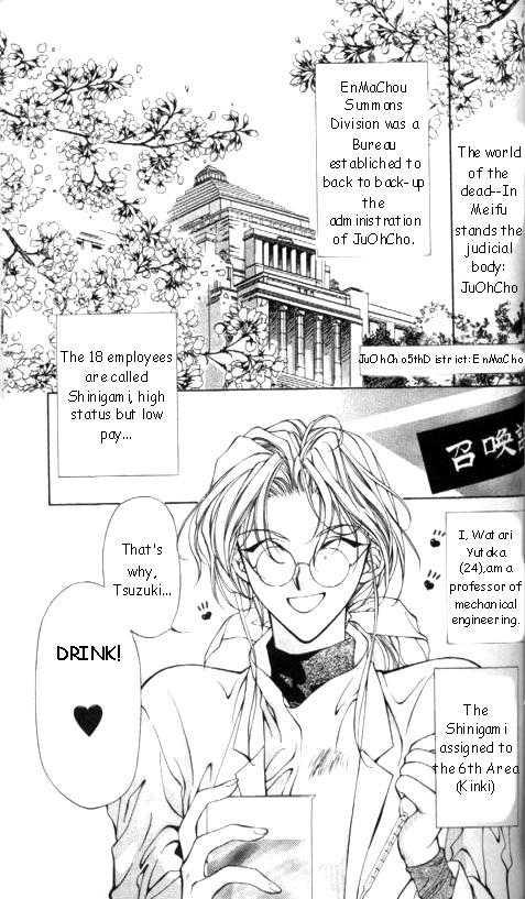 Yami no Matsuei 6 Page 4
